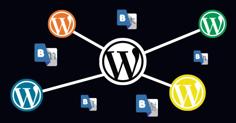 multisitios-multiidioma-wordpress